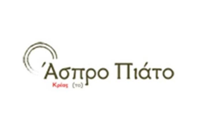 ΑΣΠΡΟ ΠΙΑΤΟ