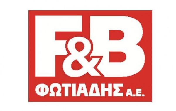 F & B ΦΩΤΙΑΔΗΣ