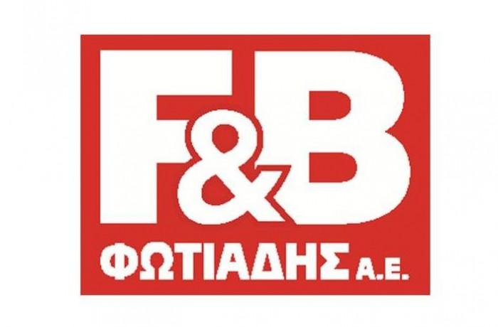 F & B FOTIADIS