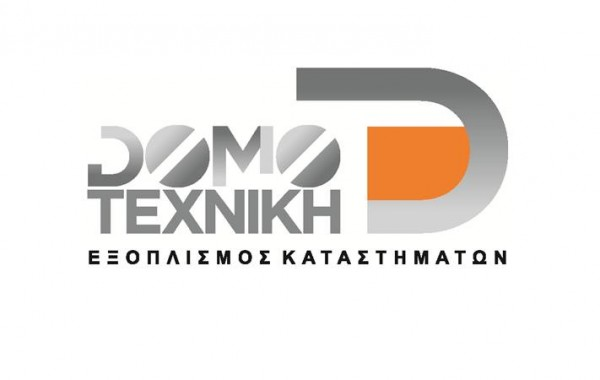 DOMOTEXNIKI