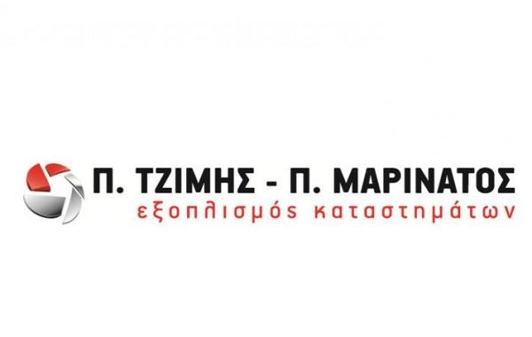 ΤΖΙΜΗΣ-ΜΑΡΙΝΑΤΟΣ