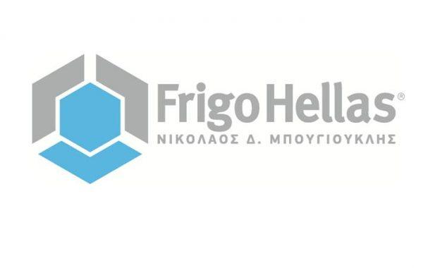 FRIGOHELLAS – ΜΠΟΥΓΙΟΥΚΛΗΣ