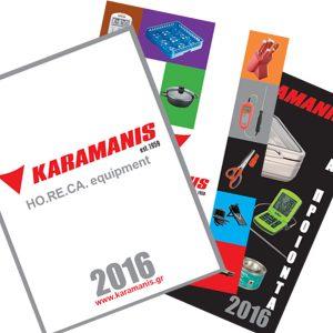 http://karamanis.gr/wp-content/uploads/2016/05/UPDATES-ΚΑΤΑΛΟΓΩΝ.jpg