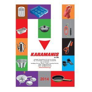 http://karamanis.gr/wp-content/uploads/2016/05/lacor.jpg