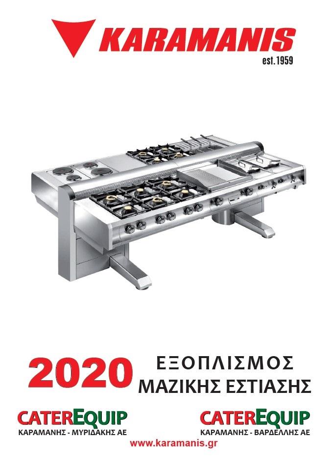 CATALOGE_2020